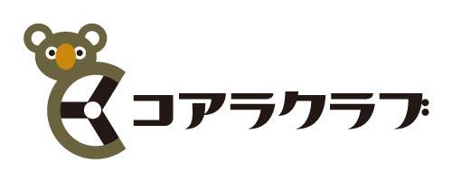 コアラクラブ奄美店ツタエ自動車